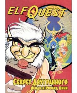 ElfQuest «Осада Синей Горы» Книга 2